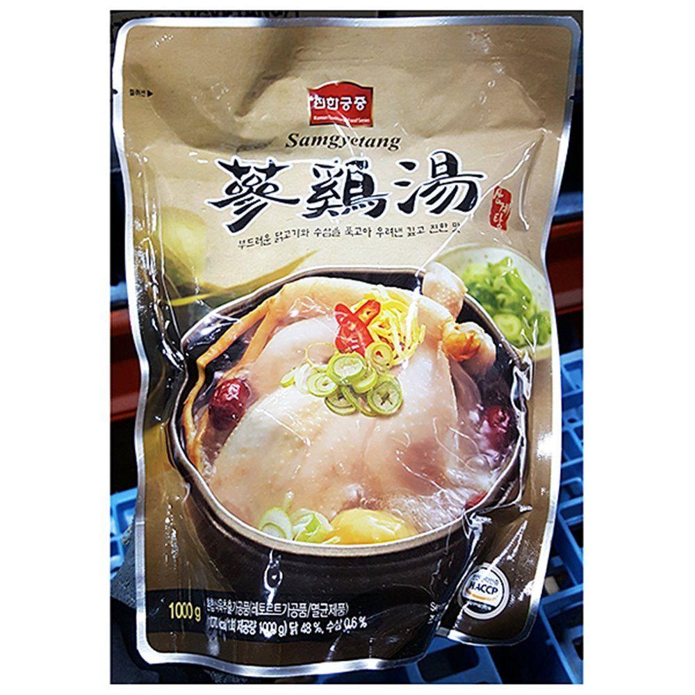 업소용 식당 식자재 주방 음식 재료 삼계탕 1kg X12
