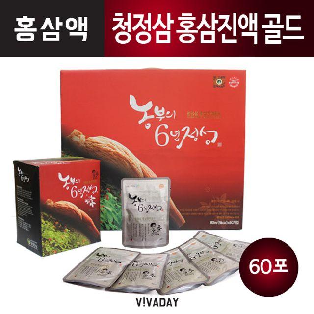 청정삼 홍삼진액 골드 - 80ml x 60포