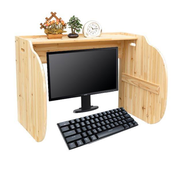 집중력 공부 책상 칸막이 독서실 가림판 학생 가리개