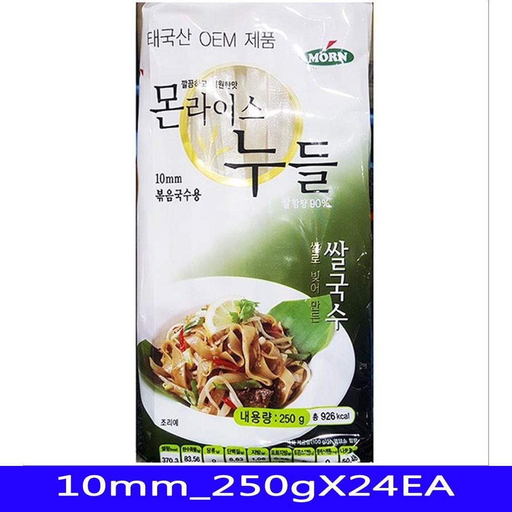 라이스누들 쌀국수 동남아식재료 코만 10mm_250gX24EA