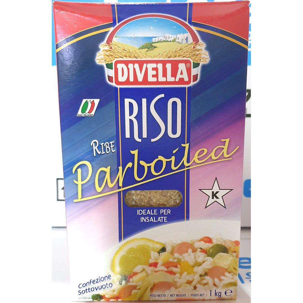 리조(디벨라 1k) 식당 업소 주방 요리 식재료