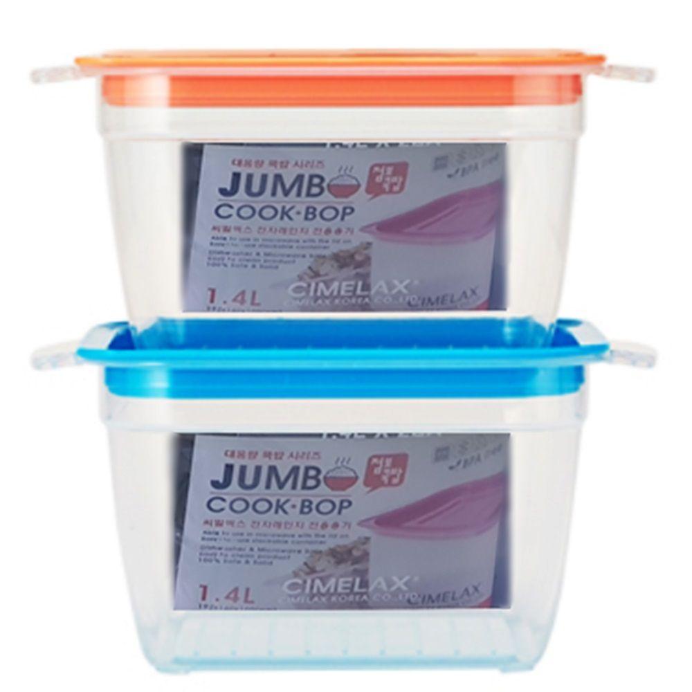 W2B28C4전자렌지용기쿡밥1400ml 밀폐용기 냉동실보관용기