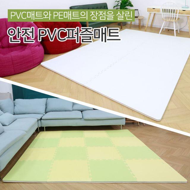안전 PVC 퍼즐 매트 층간 소음 충격 흡수 유아 쿠션