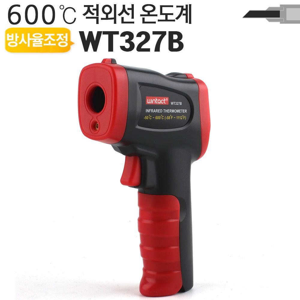 비접촉식 적외선온도계 WT327B 휴대용 방사율 조절형