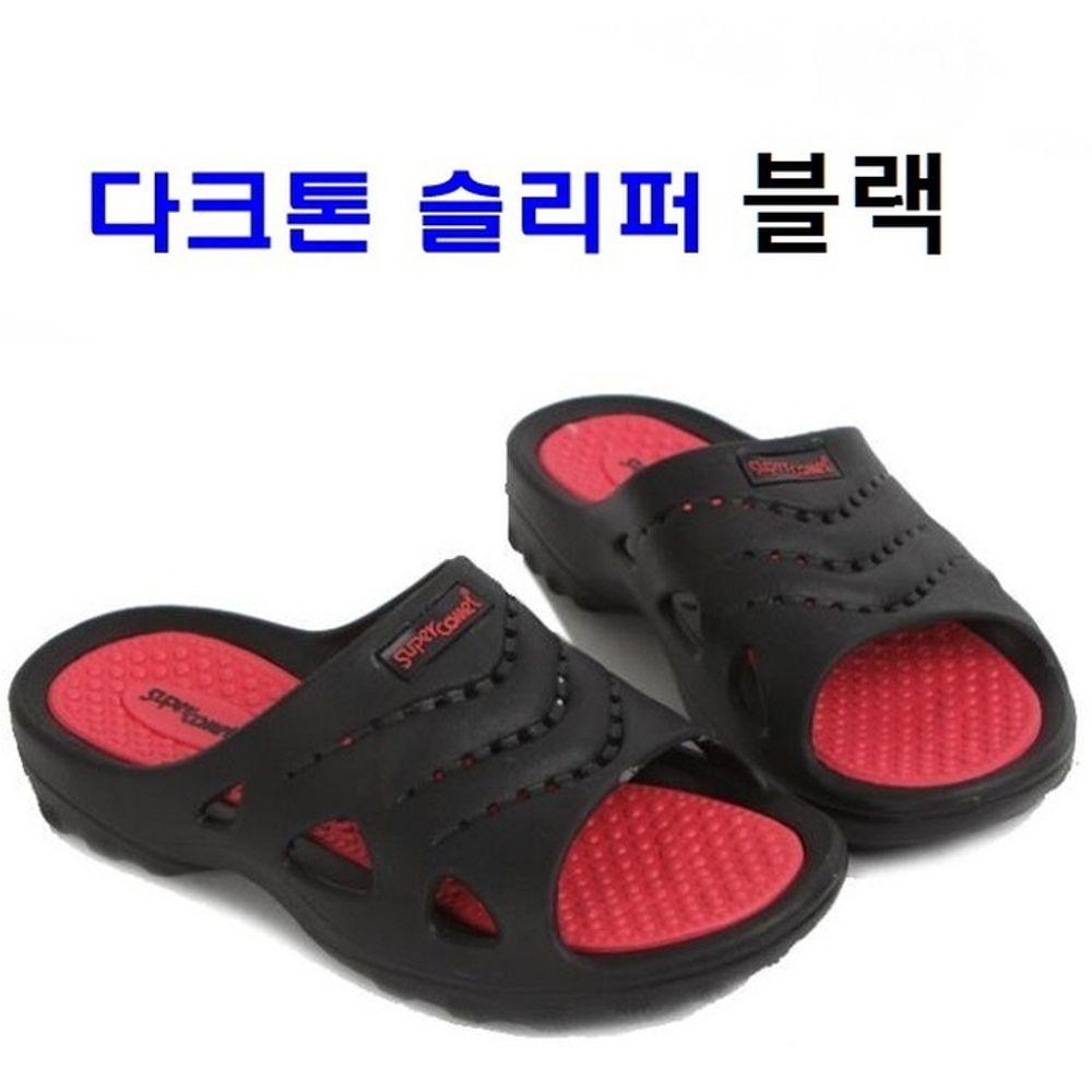 다크톤 슬리퍼 화장실 다용도 발코니 마당 신발 블랙