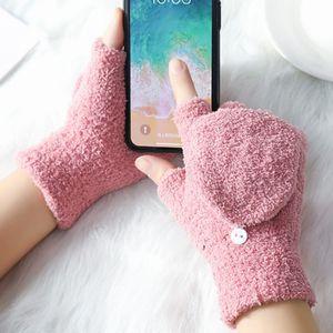 따뜻한  플리스 손가락 벙어리장갑(핑크)