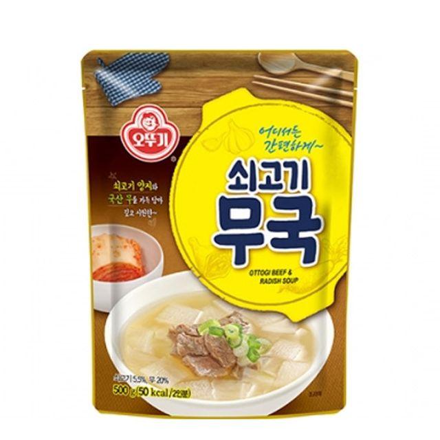 오뚜기 쇠고기 무국(상온) 500g