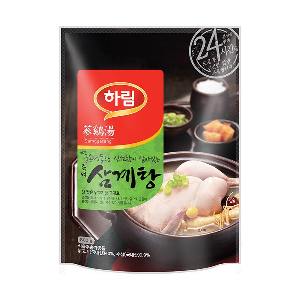 하림 냉동 즉석삼계탕 800g /한마리/복날/영양식