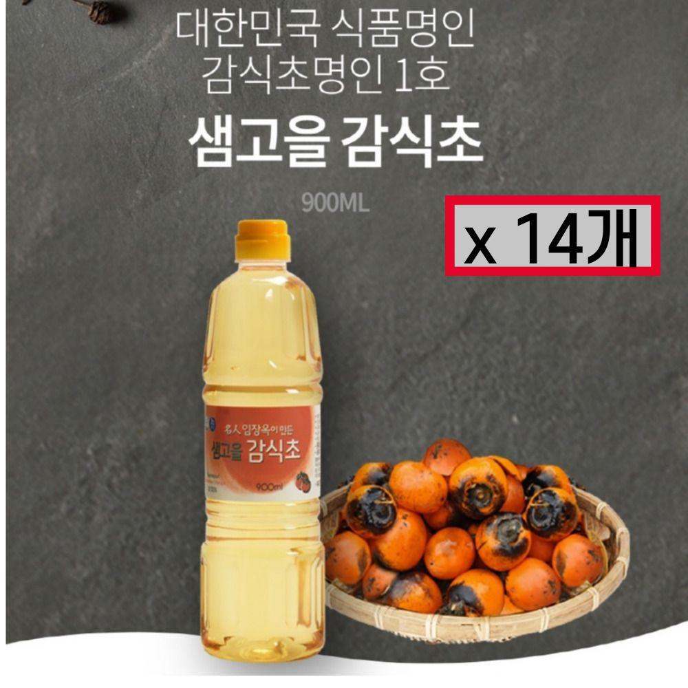 오강푸드 천연 발효 감식초 전통 명인 식초 900mlx14