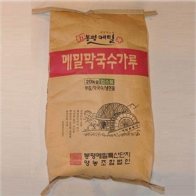 봉평 메밀 막국수 가루(메밀 11프로 밀가루 89프로) 20kg