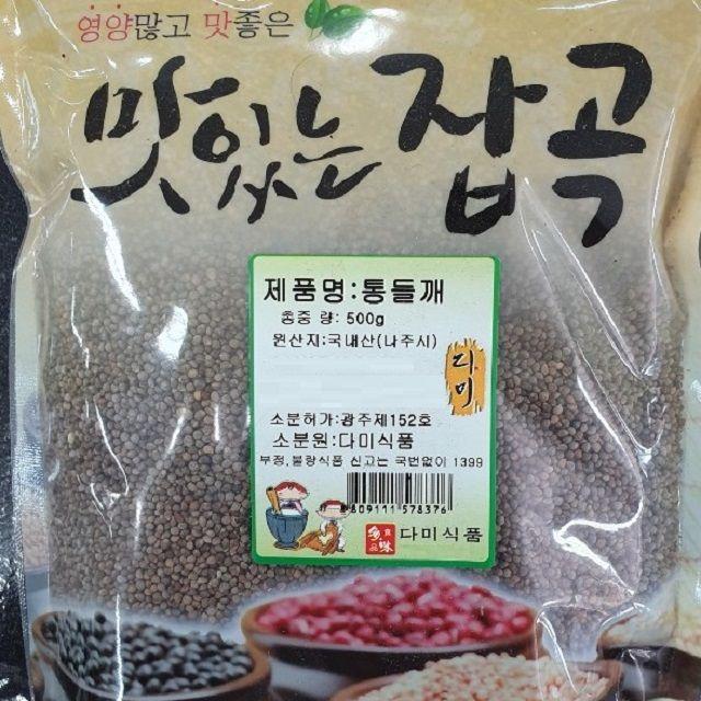맛과영양 잡곡 전라도나주 통들깨 500g