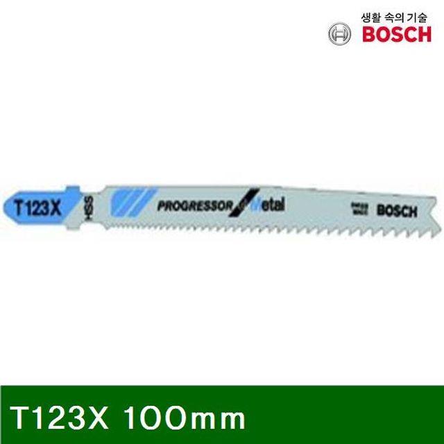 철재용 직쏘날 T123X 100mm 멀티용 (1SET)
