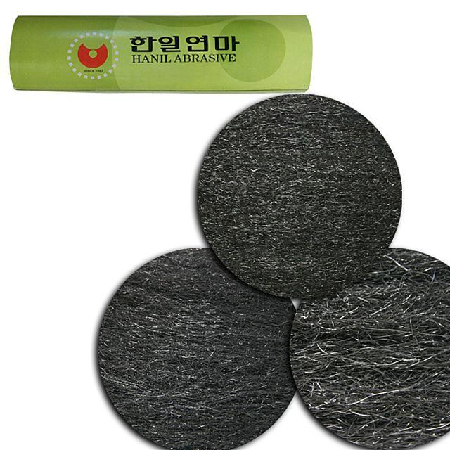 한일연마 steel wool 철솜 쇠수세미 거침 선택 370g
