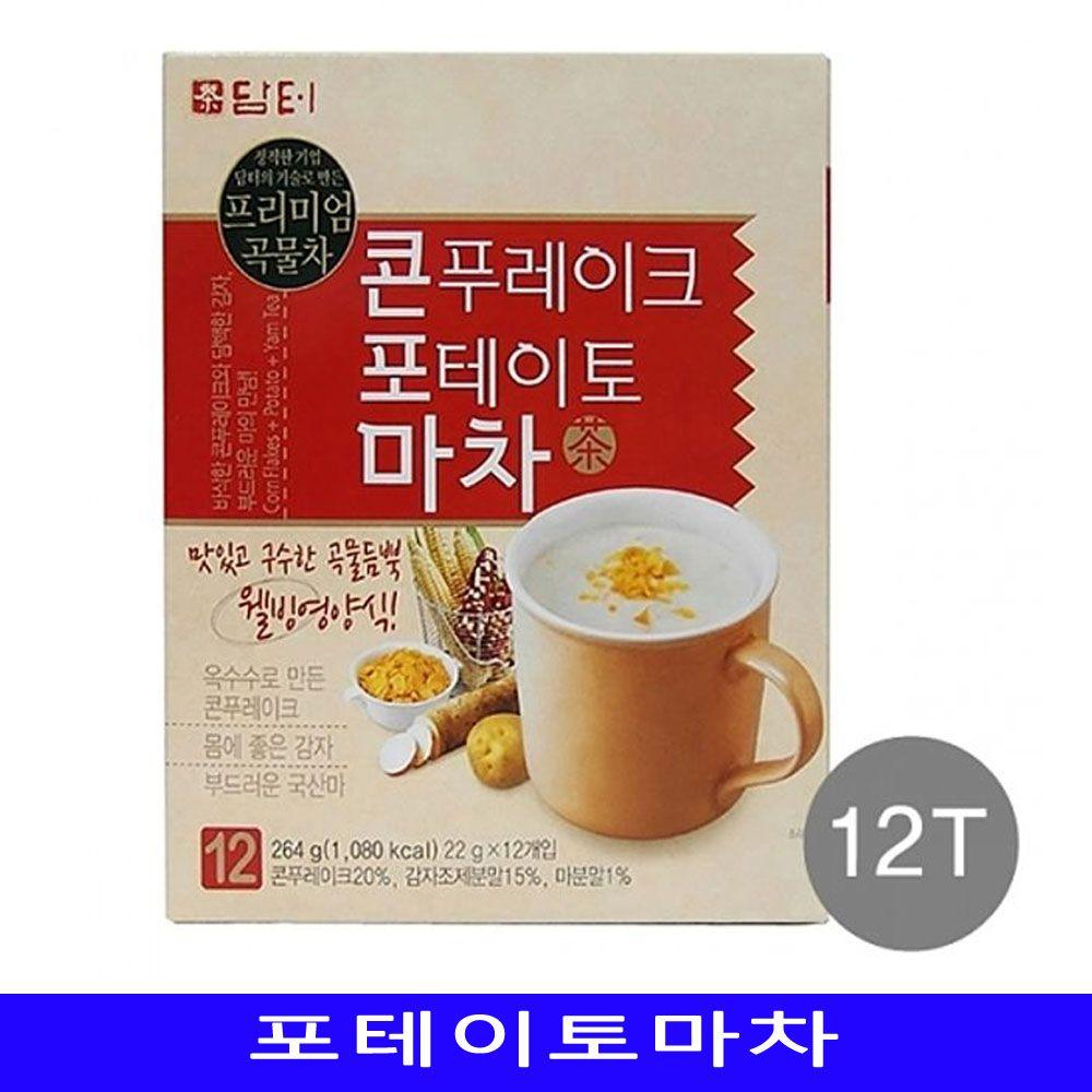 담터 콘푸레이크 포테이토마차 건강차 12개/1박스