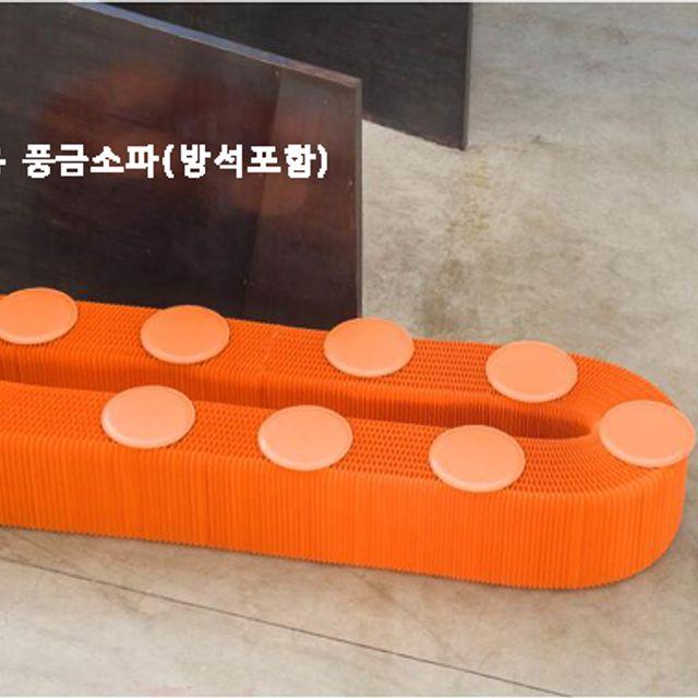 9인용 공간절약 풍금의자 변형풍금소파 창의소파