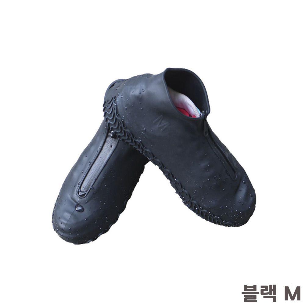 비오는날 신발 덧신 커버 비올때 방수 슈커버 투명M
