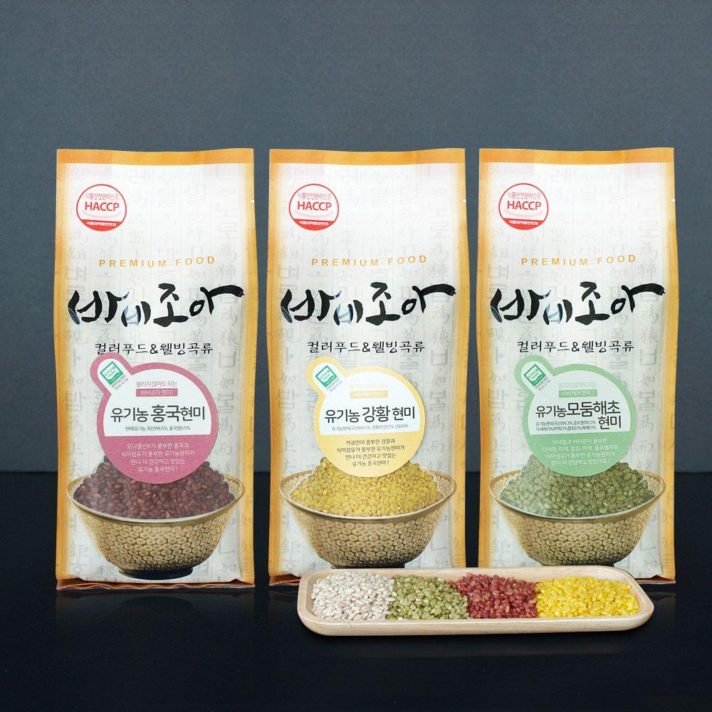 국내산현미 곡물코팅 씻어나온 기능성 건강쌀 1kg