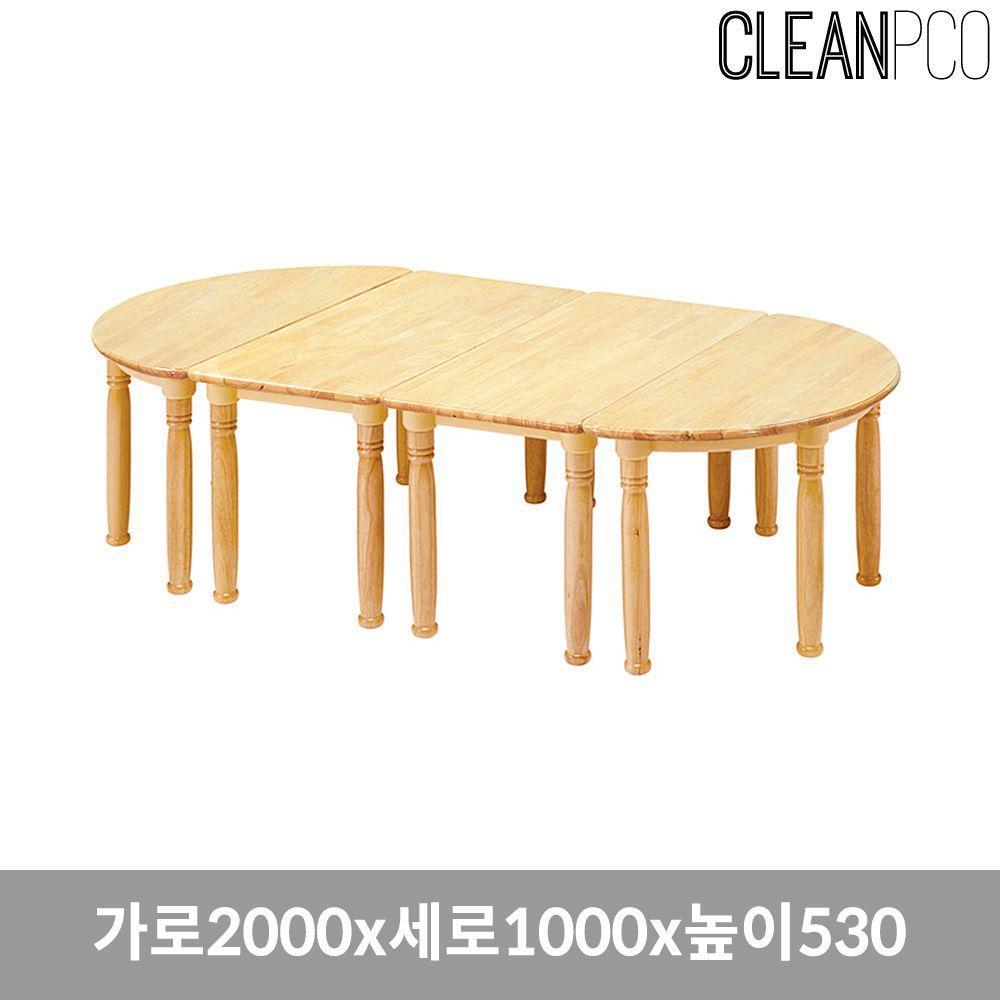 미송 책상 책상 의자 책꼿이