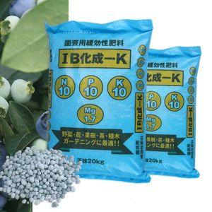 아이티알,NL 블루베리비료 IB화성-K (아이비화성) 20Kg