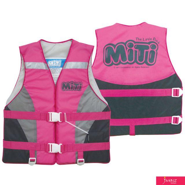 미티 부력보조복 50kg 핑크 위니코니 아동조끼