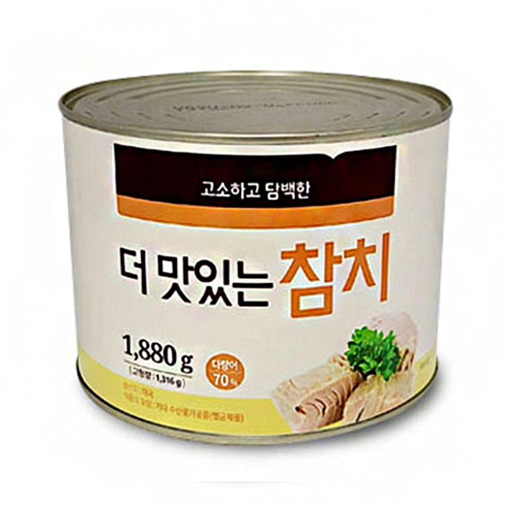 더 맛있는 참치 대용량 1880g 식자재 대용량 참치캔