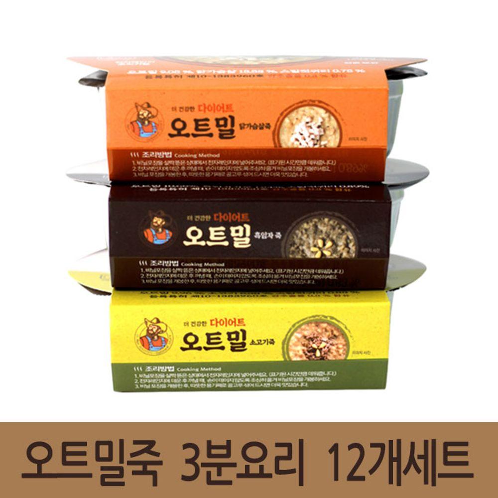 귀리오트밀 간편한 아침점심 12p
