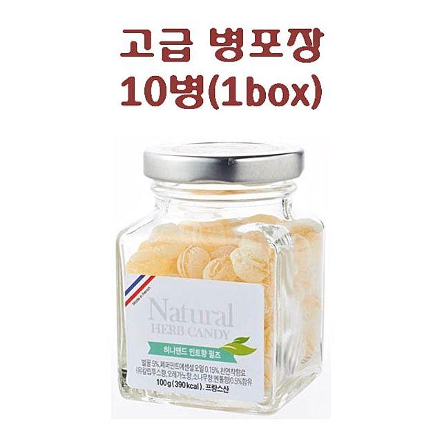 (프랑스산 럭셔리 허브캔디)허니앤드 민트 펄즈 90g x 10병(1box)