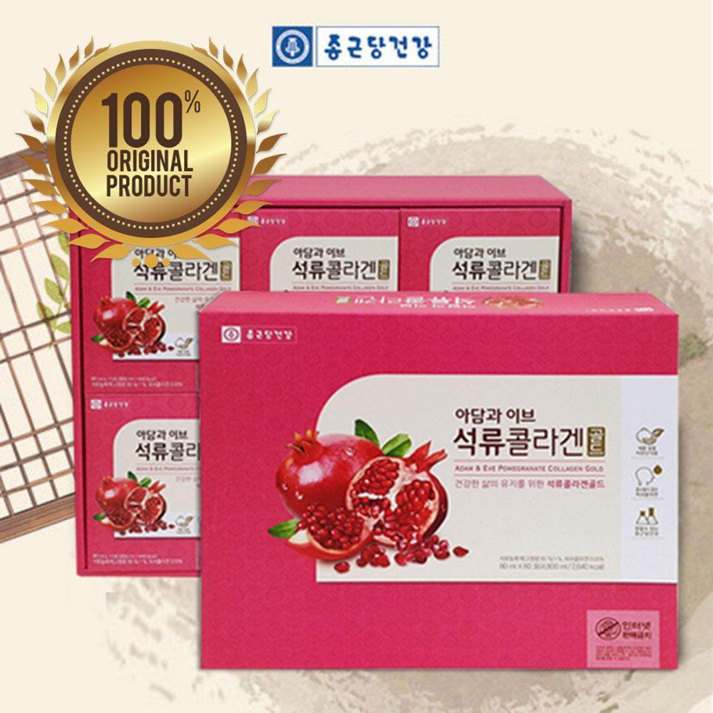 피부건강 석류 콜라겐의 조합 60포 믿음의 종근당