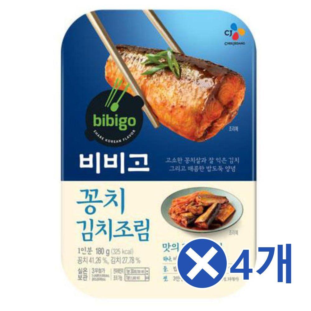 비비고 꽁치 김치조림 1인분x4개 간편한식사 집반찬
