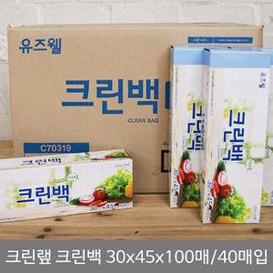 아이티알,LL (BOX)크린랩유즈웰크린백30x45x100매_40개입