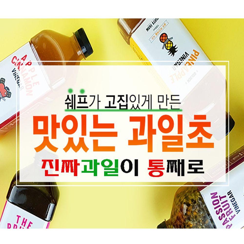 에코팜 패션후르츠초 식욕강화 과일초 요리 식초 원액