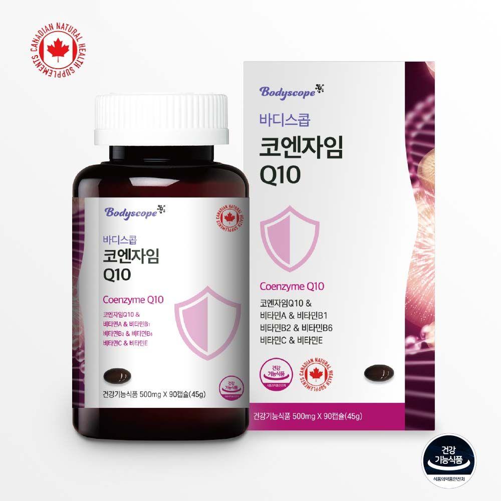 혈액순환영양제 비타민 코엔자임 Q10100mg 90일분