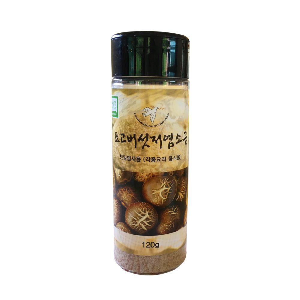 맛있는 표고버섯 저염소금 120gx1통