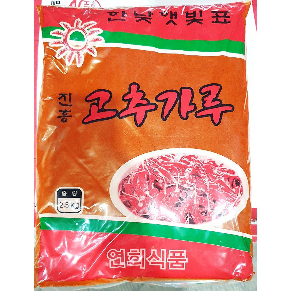 고춧 가루 진흥 특품 고운것 2.5kg x8개 고추 분말