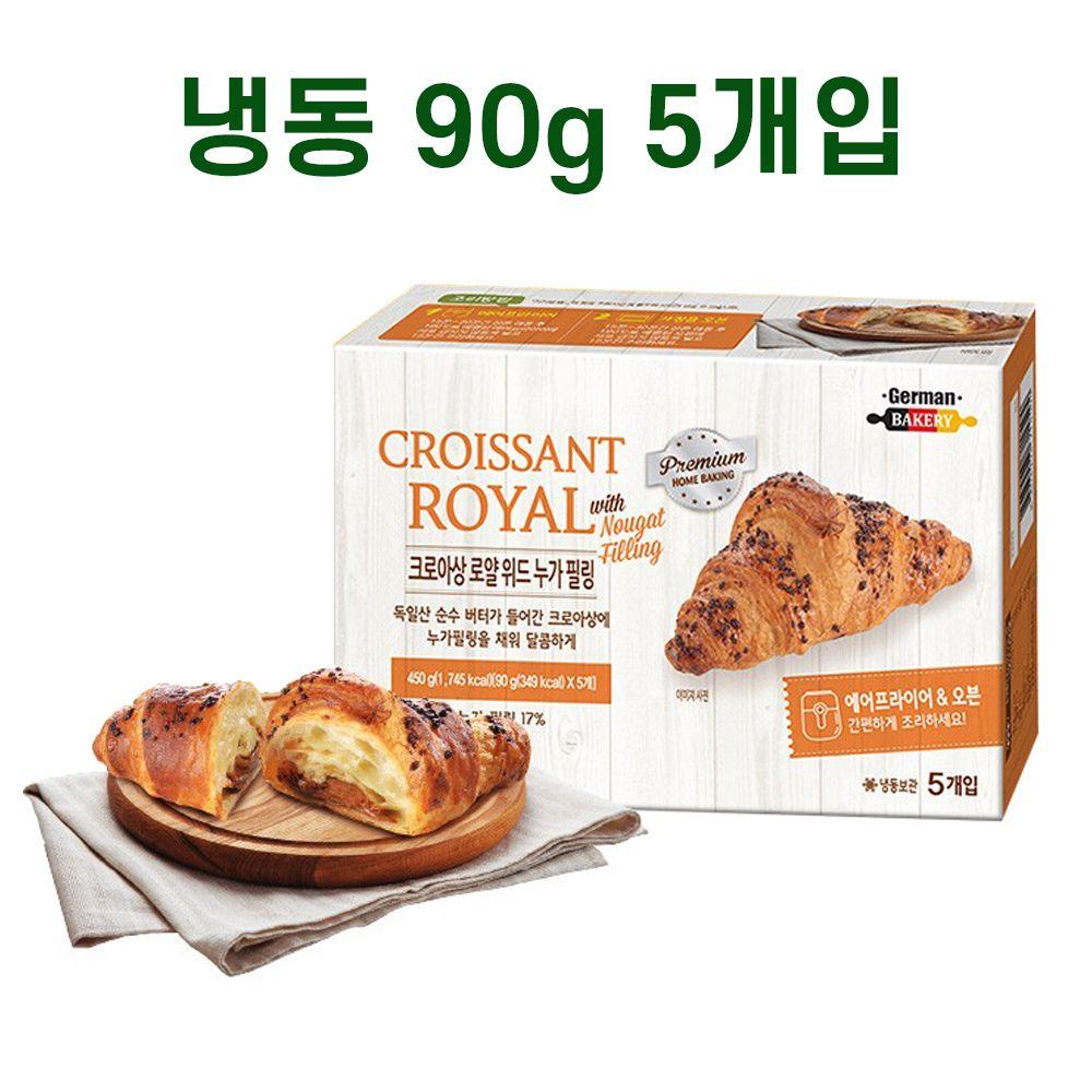 냉동간식 에어프라이어음식 모닝빵 초코크로와상 생지