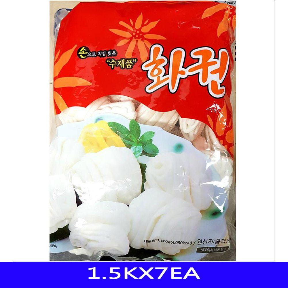 수제화권 즉석식품 영양간식 딤섬 1.5KX7EA