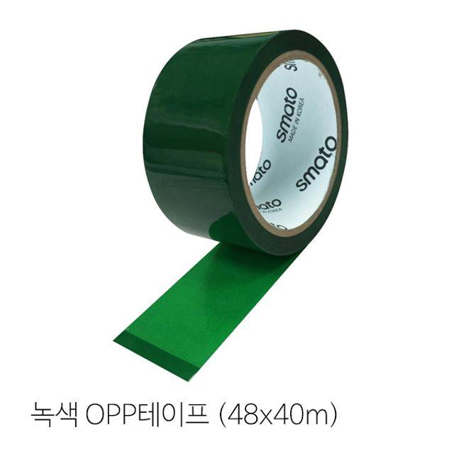 OPP 아크릴 컬러 박스 테이프 녹색 48x40m(50개입)