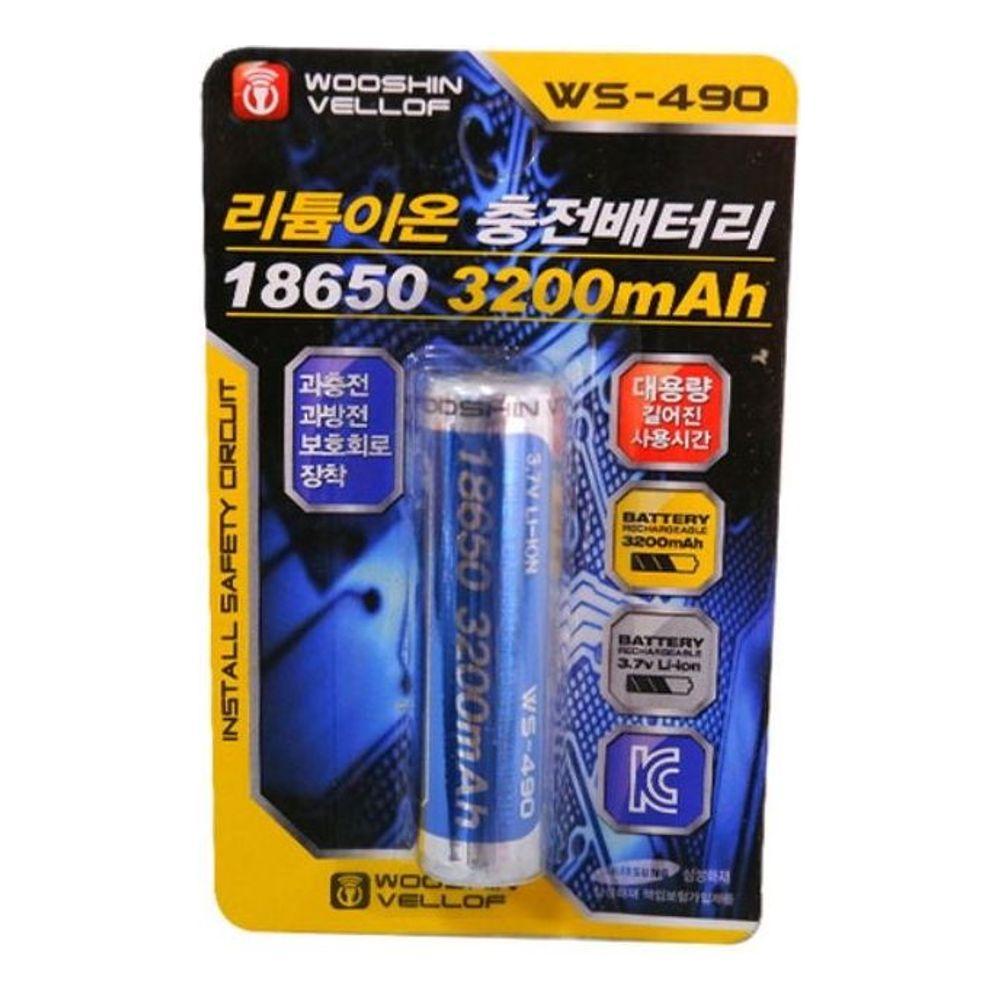 리튬이온 충전 배터리18650(WS-490)