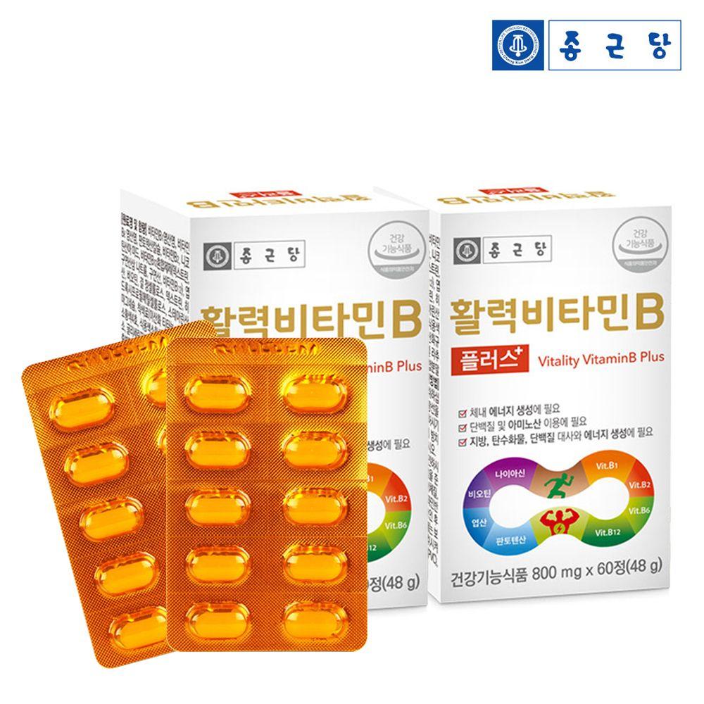 종근당 활력비타민B 플러스 800mg x 60정 (2개)