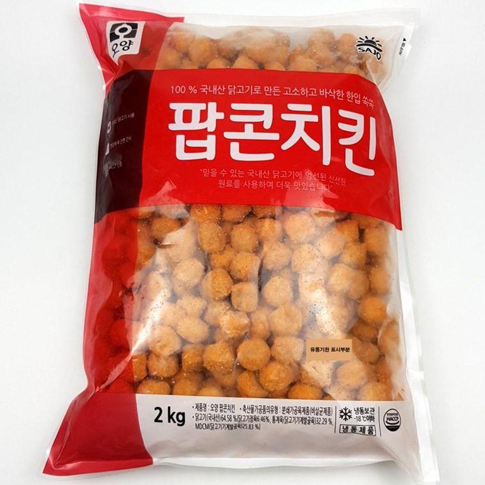 IN333 오양팝콘치킨 2kg