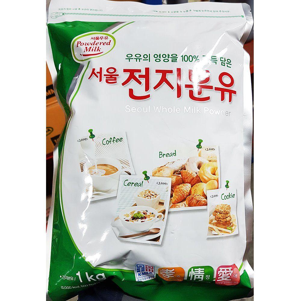 업소용 식자재 식재료 서울우유 전지분유 1kg X10