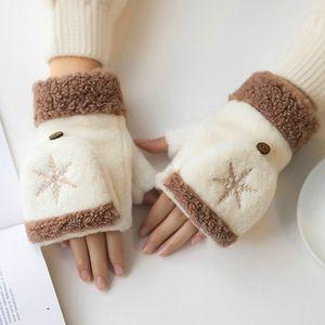 따뜻한 눈송이 손가락 벙어리장갑(화이트)