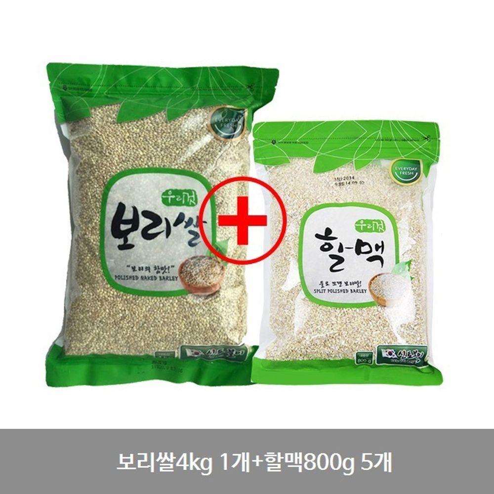 보리쌀4kg 1개+할맥800g 5개 국내산 잡곡 세트