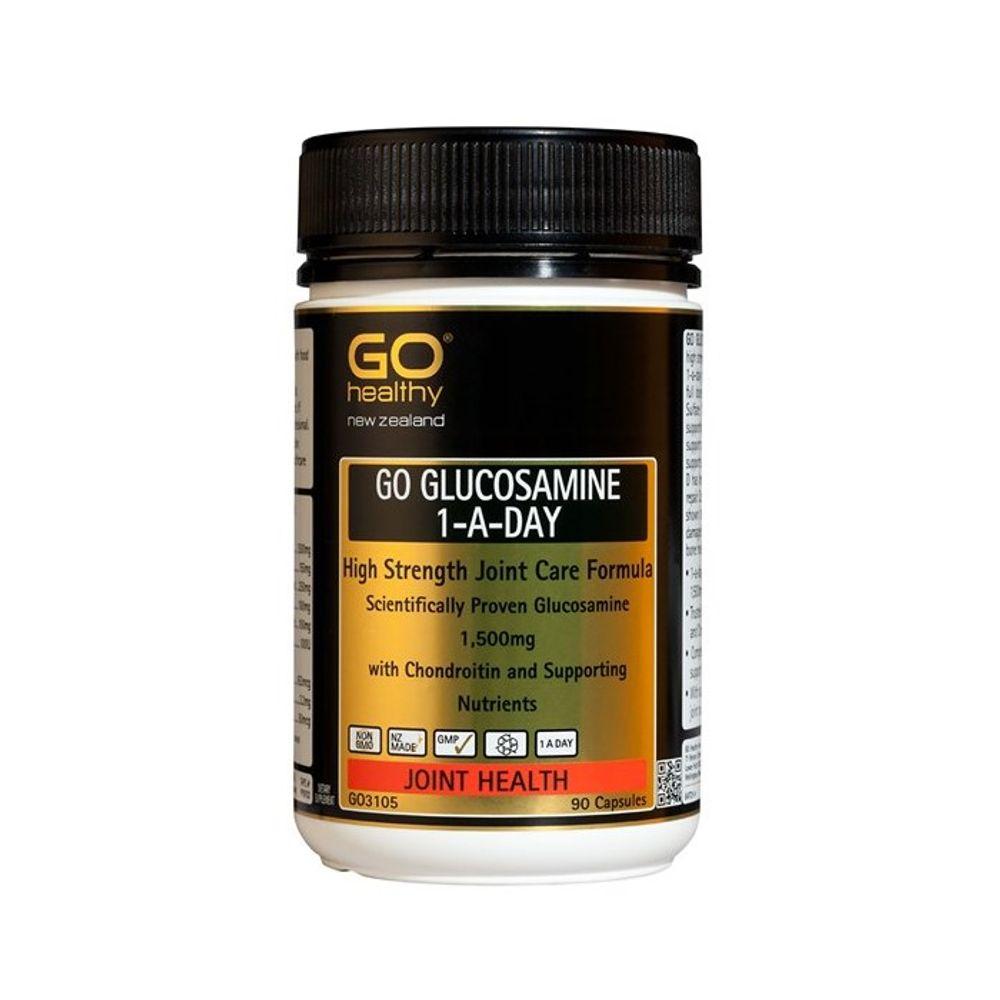 뉴질랜드 고헬씨 글루코사민 1-A-Day 90캡슐