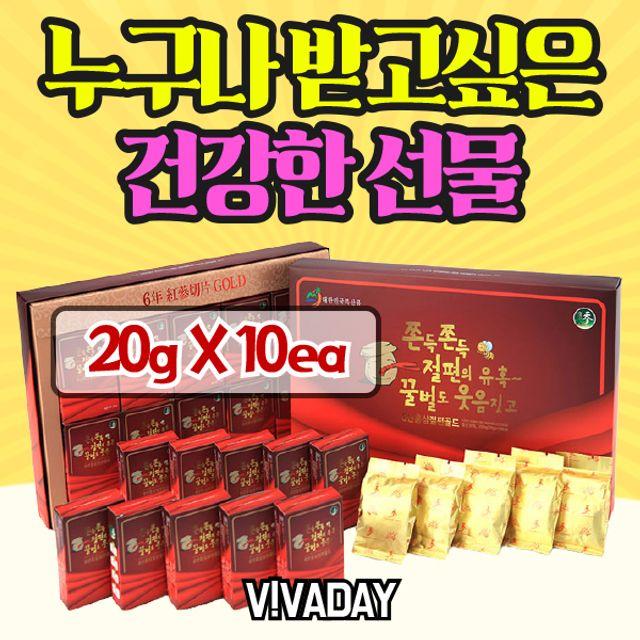 청정삼 홍삼절편 골드 200g (20g x 10ea)