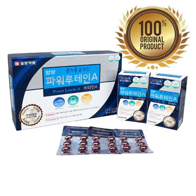 일양루테인 눈건강 비타민A 루테인함량20mg 90캡슐