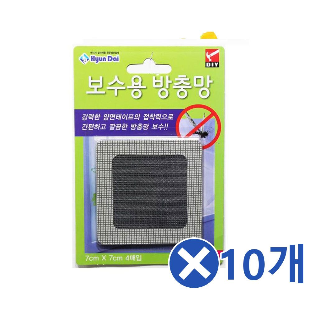 방충망 보수용-소형 4매x10개 모기장 가정방충망