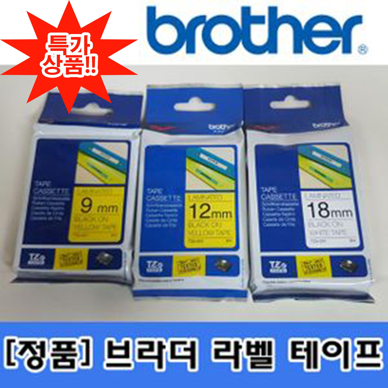 브라더라벨테이프,라벨테이프,브라더정품,TZe631,노랑바탕검정글씨,12mm