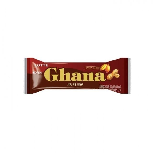 가나 초코바 50g 96개 과자간식 비상식량 초콜릿 땅
