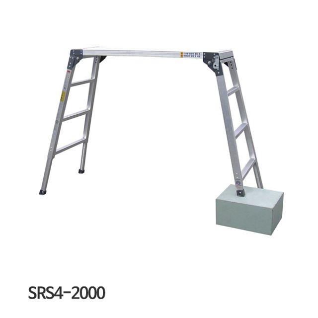 서울금속 사다리 만능우마형 SRS4-2000